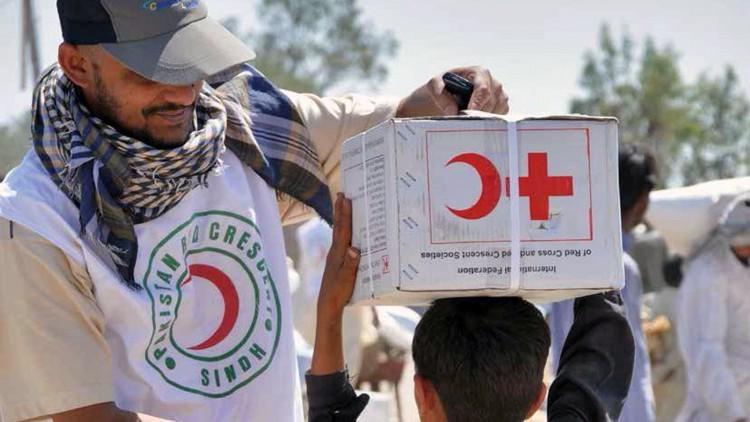 世界人道主义首脑会议:伊斯坦布尔及全世界其他地区