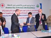 Acuerdo de cooperación con el Instituto Superior de Ciencias de la Salud en Saná. © Cortesía del ISCS