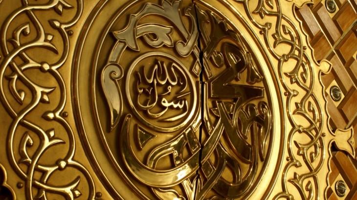 МГП и исламское право войны
