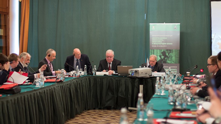 Russian Federation: Conference on information security, cyber-warfare and international law