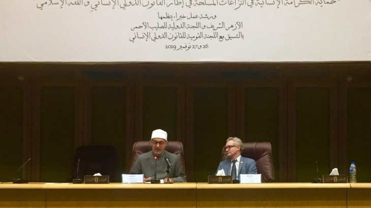 Islamic and humanitarian law experts discuss preservation of human dignity in armed conflict