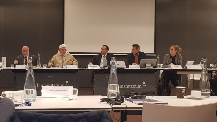 First global expert workshop on IHL and Islamic law in contemporary armed conflicts