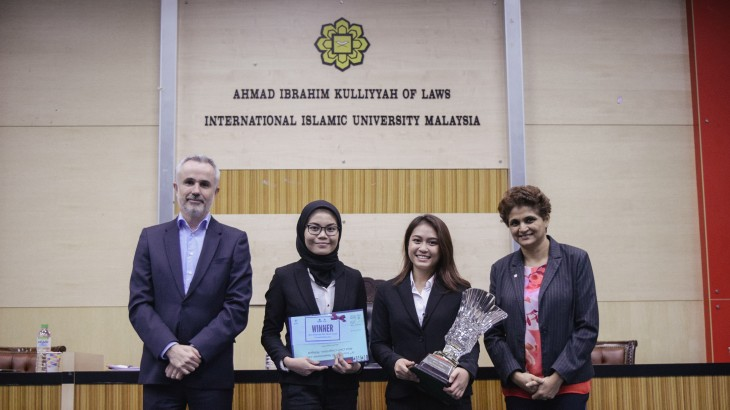 Malaysia: 14th National IHL Moot Court Competition