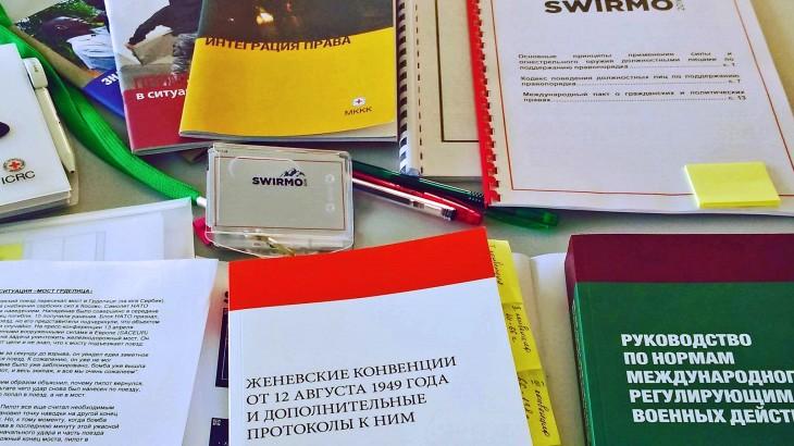 Швейцария: участие офицеров стран ОДКБ в семинаре SWIRMO