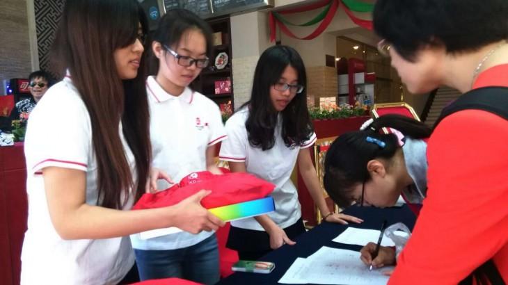 北京20余所学校参加2015探索人道法项目师资培训班