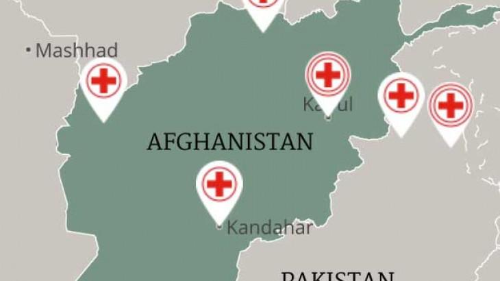 阿富汗:呼吁无条件安全释放红十字国际委员会工作人员