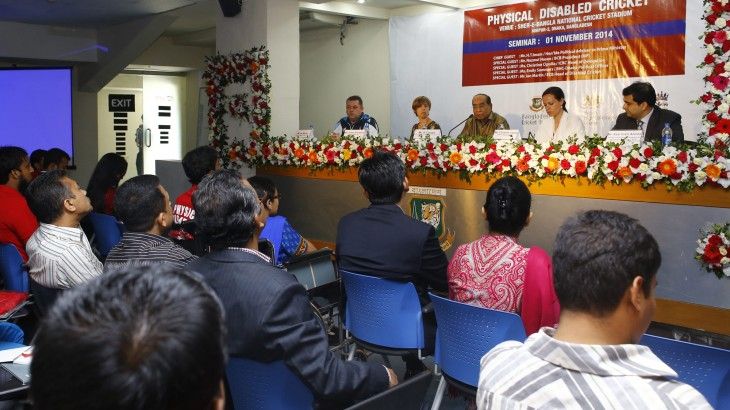 Bangladesh: First national seminar on cricket for the physically disabled