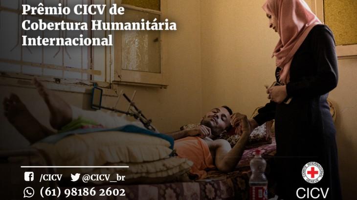 Brasil: Prêmio CICV de Cobertura Humanitária chega à terceira edição