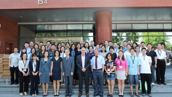 第九届国际人道法暑期教师研讨班报名通知