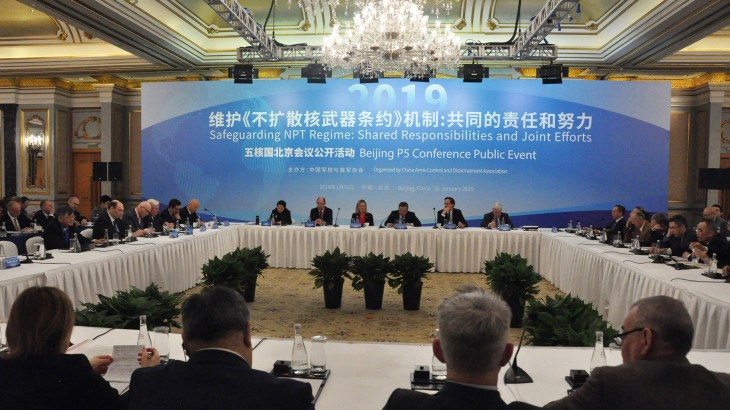 ICRC attends event on nuclear weapons organized by CACDA in Beijing