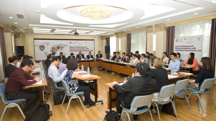加强国际人道法的遵守研讨会在京召开