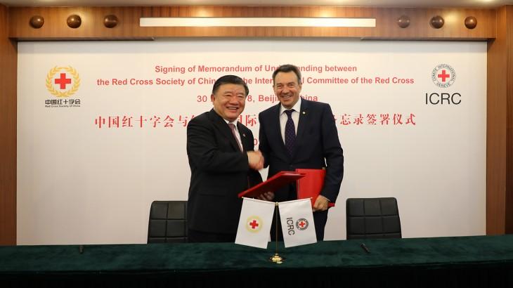 新华网:陈竺会见红十字国际委员会主席毛雷尔