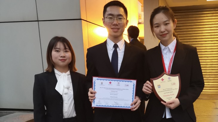China: Peking University wins 17th Red Cross International Humanitarian Law Moot for Asia-Pacific
