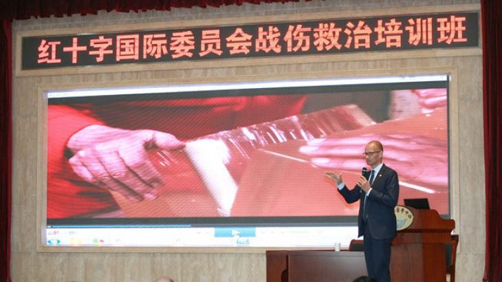 中国军网: 国际战术战伤救治培训班在重庆举行