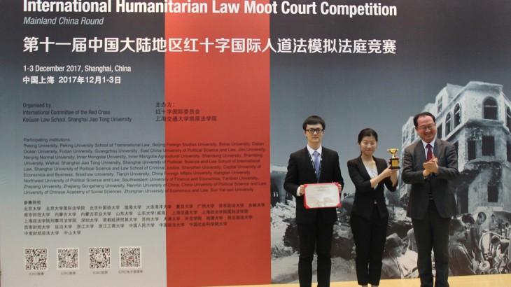 中国政法大学再次称冠人道法模拟法庭大陆赛