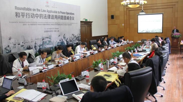 """中国:""""和平行动中的法律适用问题""""圆桌会议在沪召开"""