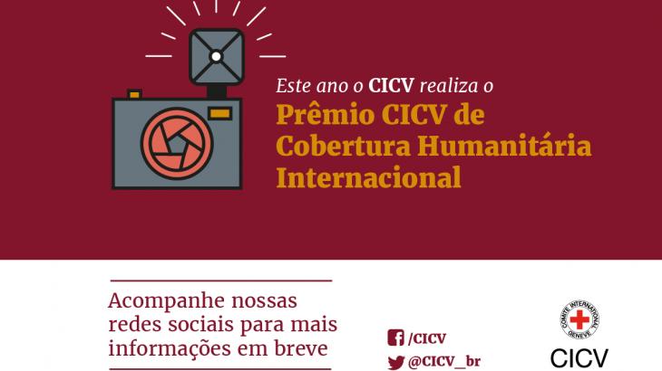 Comitê Internacional da Cruz Vermelha lança prêmio de jornalismo no Brasil