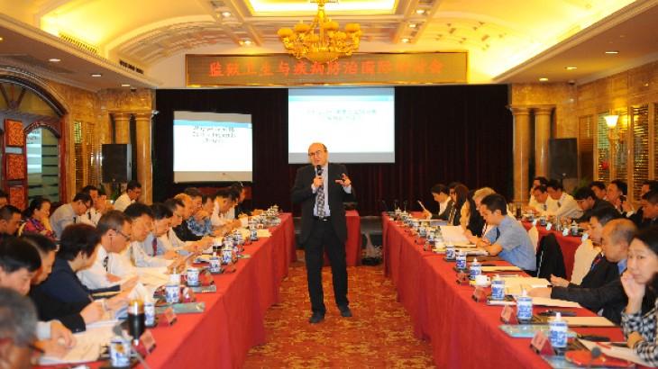 法制网:第八届监狱卫生与疾病防治国际研讨会在广西南宁召开