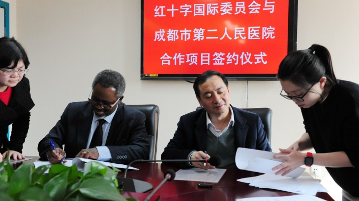 China: The ICRC engages with Chengdu Second People's Hospital to better help the disabled