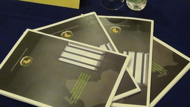 African Union: Launch of the Swahili version of the Luanda Guidelines