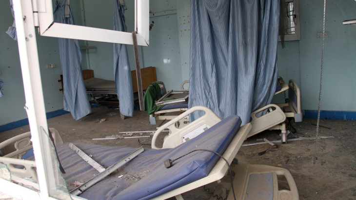 Pledging to make hospitals safe havens | International Committee of