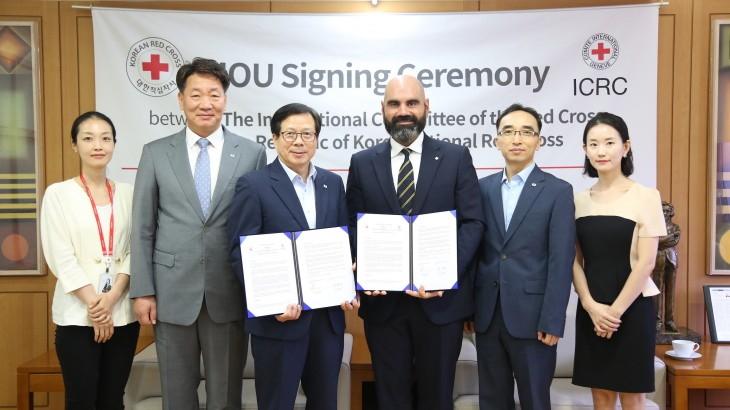 Seoul: ICRC, Korean National Red Cross renew MoU to reach more people