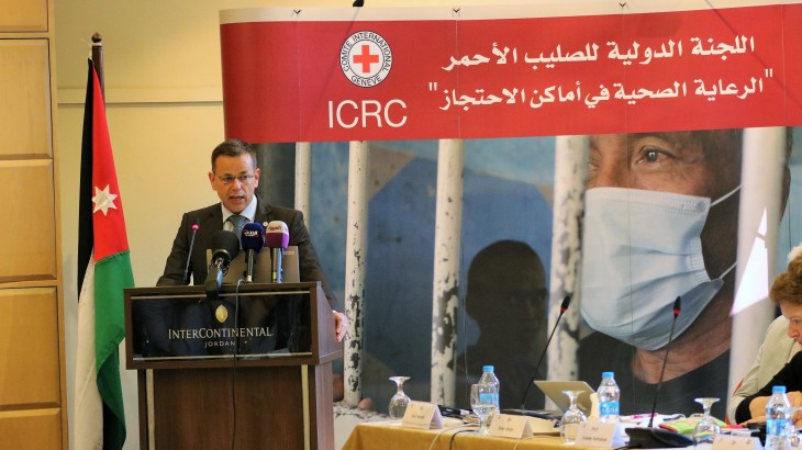 Jordan: ICRC organizes the fourth regional seminar on health care in detention