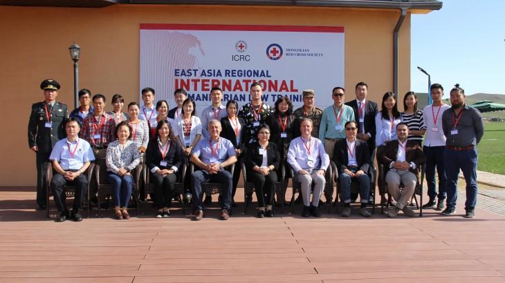 蒙古:东亚地区举办国际人道法培训班 加强人道应对区域协调