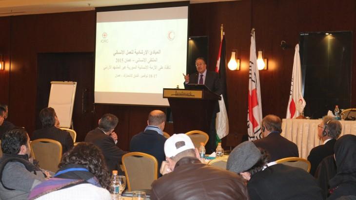 """الأردن: تنظيم ملتقى """"المبادئ الإرشادية للعمل الإنساني"""""""