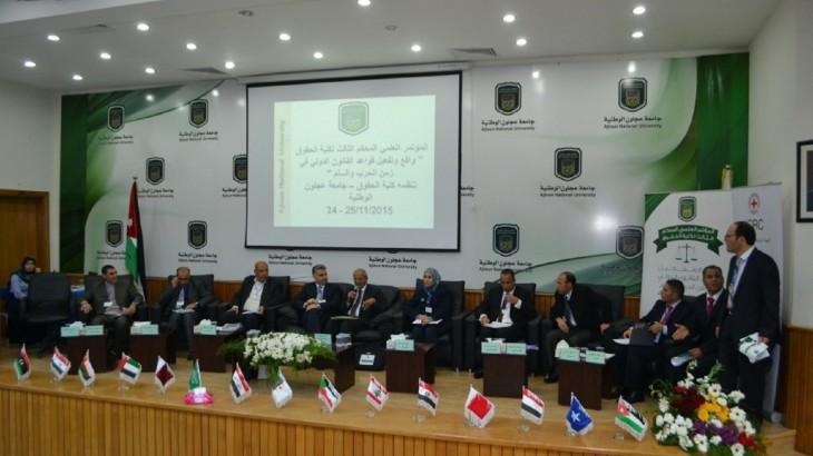 الأردن: تنظيم مؤتمر علمي في جامعة عجلون الوطنية