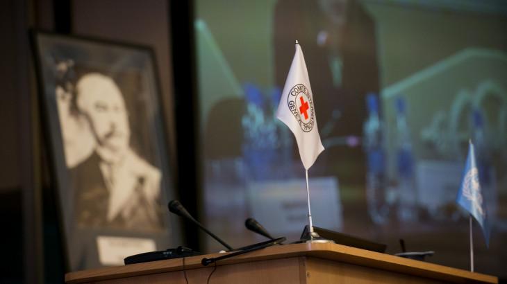 """XIV Международная научно-практическая конференция """"Мартенсовские чтения – 2021: международное гуманитарное право и вызовы пандемии"""""""