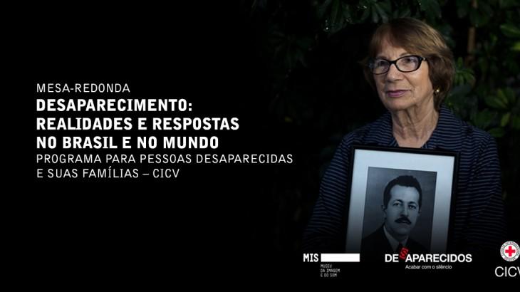 Brasil: CICV reúne especialistas, autoridades e familiares para debaterem desaparecimento