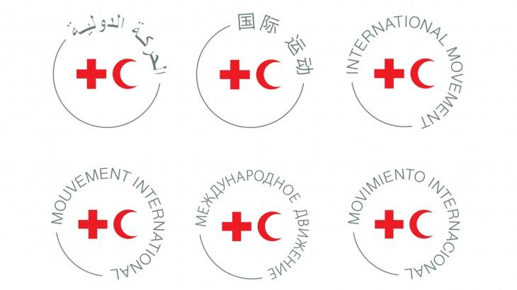 رمز للحركة الدولية للصليب الأحمر والهلال الأحمر