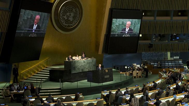 Conferencia clave para detener la proliferación de armas nucleares termina en fracaso
