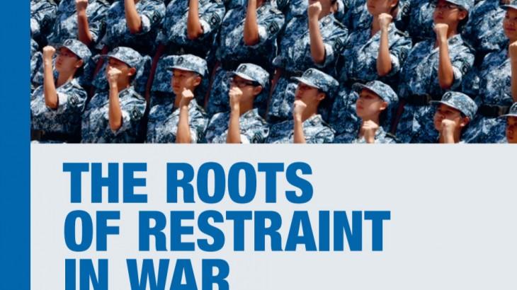 Истоки сдержанности на войне