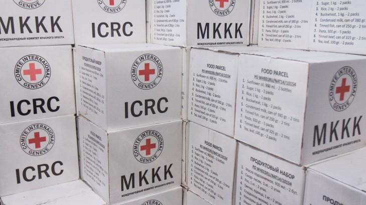 Помощь переселенцам в связи с конфликтом на территории Украины