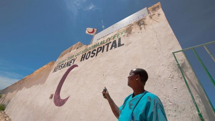 Somalia: décadas de servicio al Hospital Keysaney de Mogadiscio