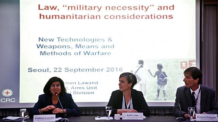 新技术和新武器对国际人道法的影响