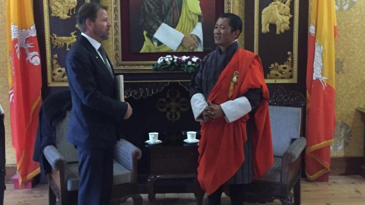 红十字国际委员会代表处访问不丹