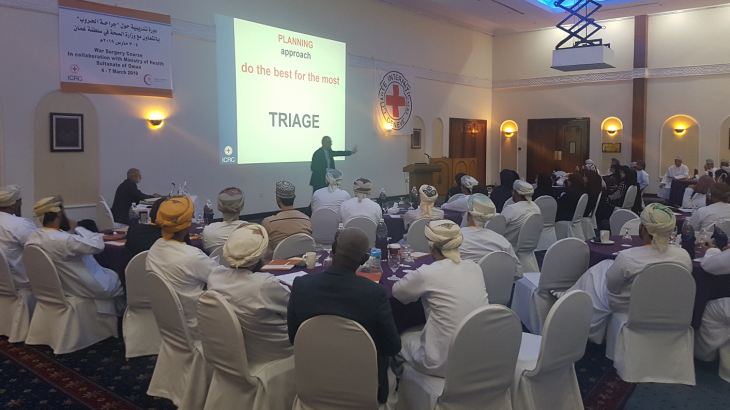 Oman: ICRC trains surgeons and health professionals on war surgery