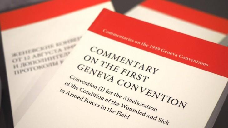 Презентация обновленных Комментариев к Женевским конвенциям и Дополнительным протоколам