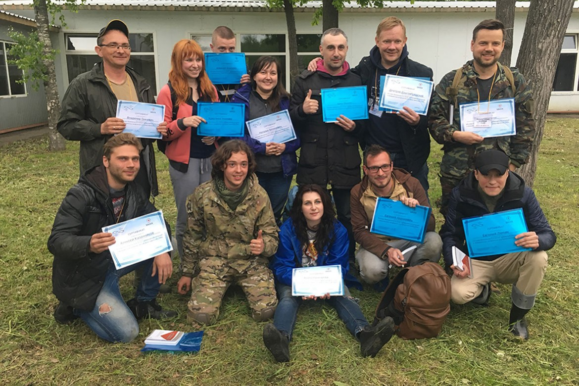 The participants receive certificates after the course was completed successfully.
