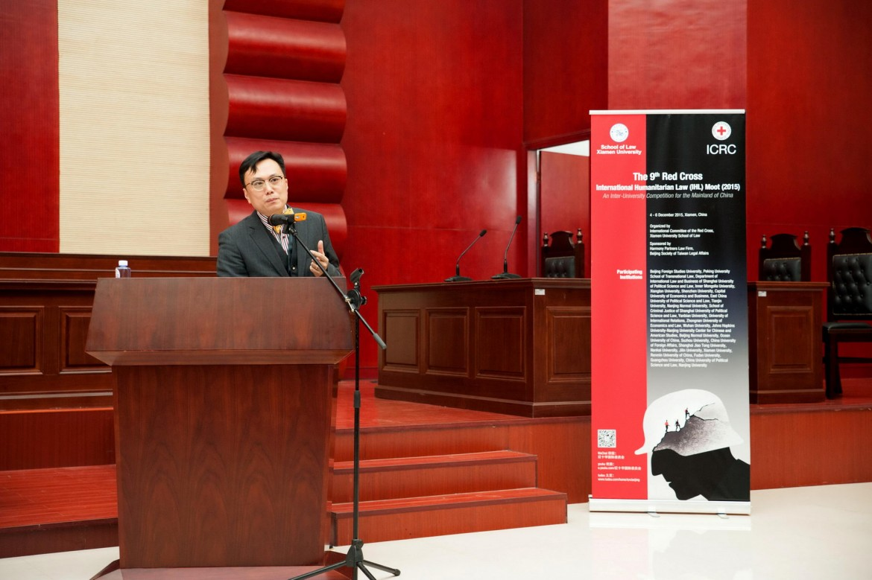2015年12月6日,红十字国际委员会高级政治顾问郭阳博士主持闭幕式。