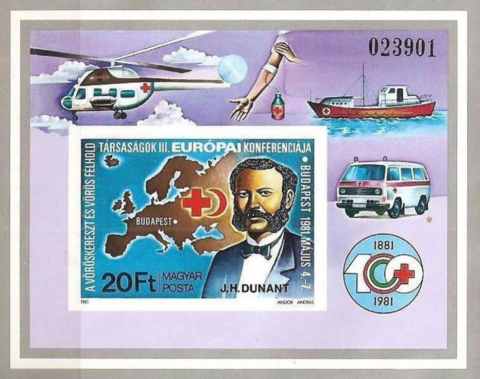 Венгрия, 1981 г. Марка, выпущенная к столетию образования Венгерского Красного Креста.