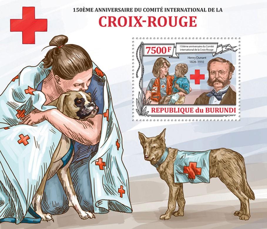Бурунди, 2016 г. Марка посвящена 150-летию Красного Креста.