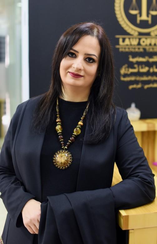 Hana Tarazi