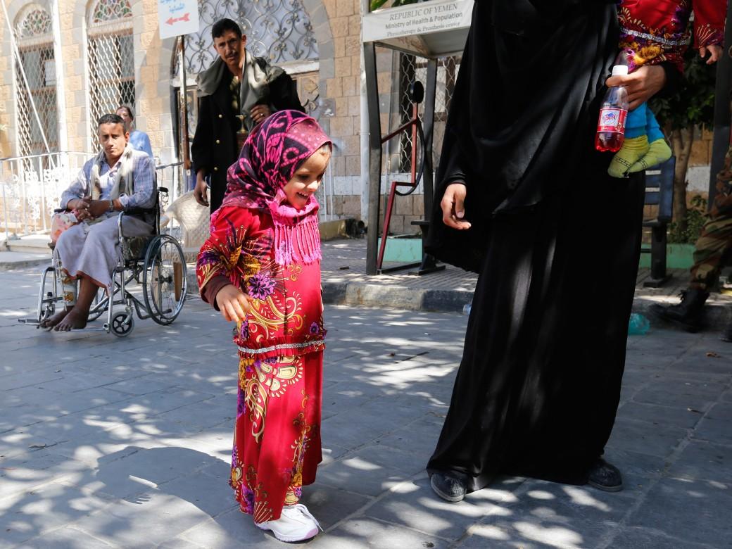مركز إعادة التأهيل البدني، صنعاء، اليمن