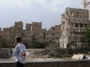 也门:红十字国际委员会因安全事件和威胁撤出71名工作人员