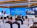 全球健康论坛:红十字国际委员会举办分论坛 探讨高挑战环境下的全民健康覆盖