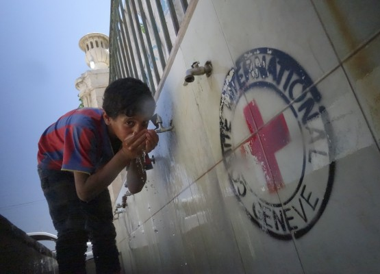 Leave a legacy to the ICRC